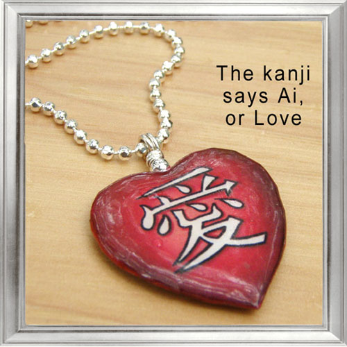 Ruby Red Heart Necklace - the Japanese kanji says Love
