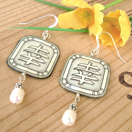 lacquered paper kanji earrings that say Shiawa, or Happiness