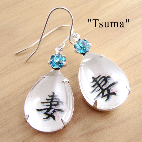 Paper Jewels Glass and Paper Earrings with Japanese kanji Wife
