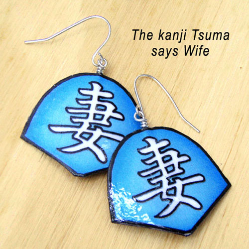 vivid blue lacquered paper japanese kanji earrings that say Tsuma, or Wife.... custom colors and sizes available